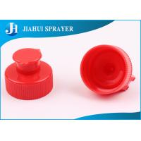 China Colourful Dispensing Caps For Liquid Containers , Custom Logo Shampoo Bottle Cap on sale