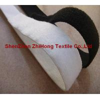 Quality High stretch breathable Weave deformation yarn elastic hook and loop fastener tape for sale