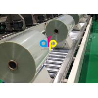 Buy Glossy / Matte Flexible Packaging Film SGS Approval BOPET Laminating Film at wholesale prices