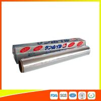 Quality Multi Purpose Aluminium Foil Roll , Kitchen Aluminum Foil Paper For Food Wrapping for sale