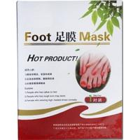 Quality Foot Mask for sale