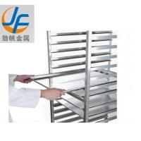 Quality Knocked Down Bakery Rack Trolley Equipment 201 Stainless Steel Bun Pan for sale