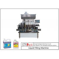 Quality Automatic Gravity Filling Machine 12 Filling Nozzles For 100 - 5000ML Insecticide for sale