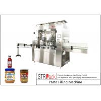 Quality Liquid Paste Filling Machines For Cosmetic Creams & Lotions Servo Rotor Pump Fillers for sale