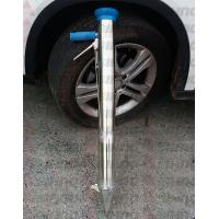 Buy cheap Small Agricultural Manual Demand Device Pepper Transplanting Device Vegetable from wholesalers