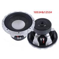 Quality car audio high performance subwoofer 12 inch car subwoofer CB-1253 for sale