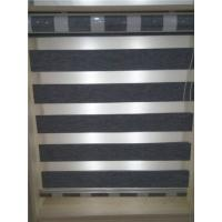 Buy Blackout  zebra blinds at wholesale prices