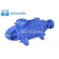 China Portable Water Electric Centrifugal Pump / High Pressure Electric Water Pump on sale
