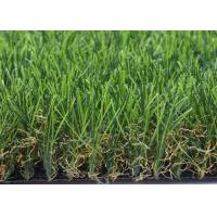 Buy cheap Durable Good Standing Artificial Turf Landscaping 40MM For Apartments 4 tone from wholesalers