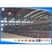 Quality Seamless Alloy Steel Tube for Temperature Service A335 P11 Low Price for sale