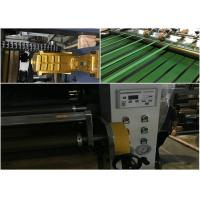 Quality Fully Automatic Paper Roll To Sheet Cutting Machine Prevent Curling System for sale