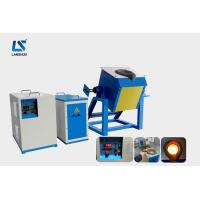 China LSZ-35 35kw Induction Heating Furnace For Melting Silver High Performance on sale