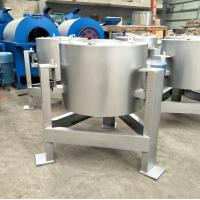 Buy cheap Small Capacity Automatic Oil Filtering Equipment 3 Kw Power For Edible Oil from wholesalers