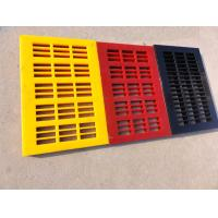 Quality Radiation Resistance PU Sheets , Endurable PU Rain Grate Well Lid for sale