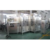 Buy cheap Sparkling Drinks Carbonated Soda Filling Machine 20000BPH Customized Voltage from wholesalers