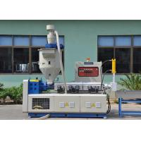 Quality 3 In 1 Conical Single Screw Plastic Recycling Machine , Durable Pp Recycling Machine for sale