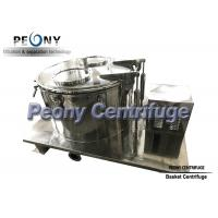 Buy cheap Dry Material Dip in Ethanol and Dewater by High Speed Centrifuge for Essential from wholesalers
