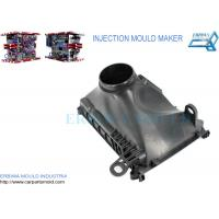 Buy cheap Certificated Plastic Injection Mould For Auto Engine Parts Air Inlet Filter from wholesalers