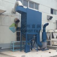 China FORST Cartridge Dust Filter/ Industrial Air Dust Collector for India Sales on sale