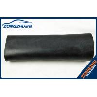 Buy 4Z7616051A 4Z7616052A Air Suspension Repair Parts Rubber Bladder for Audi A6C5 at wholesale prices