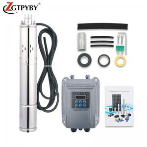China 1 hp centrifugal cutter slurry sewage pump copper wire cutting submersible water pump on sale
