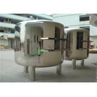 China Industrial Stainless Steel 304 Mechanical Sand Filter Housing Sand Filter Tank on sale