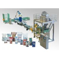 Quality Open Mouth Bag Filling Automatic Bag Packing Machine for Seed / Nuts Granule for sale