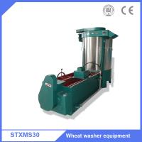 Quality XMS 40 Flour mill plant wheat sesame cleaning washing drying destoner machine for sale