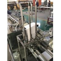 China 40-80 Box/Min Automatic Packing Machines For Carton Box CE Certificated on sale