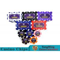 Quality Aluminum Dedicated Casino Poker Chip Set With UV Anti - Release Function for sale