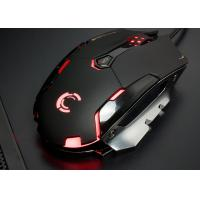 Quality Adjustable USB 2.0 Laser color changing gaming mouse for laptop for sale