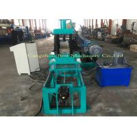Quality Gear Box Driven Unistruct Channel Cable Tray Manufacturing Machine 380V 2 Years Warranty for sale