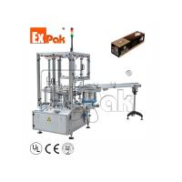 China Rotary type Automatic Box Packing Machine PBX-1 on sale