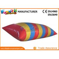 Quality 0.9mm PVC tarpaulin Inflatable Water Catapult Blob With Logo Printing for sale
