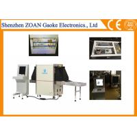 Quality High Convey Speed Parcel X Ray Machine , Bag Scanner Machine With Multi - Language for sale