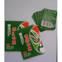 Buy High Wet Strenth Print Beer Labels Bottle Stickers Environment Friendly at wholesale prices