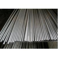 Quality SB444 Inconel601 Round / Square Steel Tubing , Cr - Ni - Fe Nickel Alloy Tube for sale