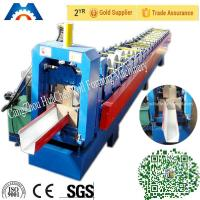 China 5'' Galvanized Steel Roof Purlin Roll Forming Machine With High Capacity on sale