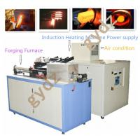 Quality 400KW High Power Induction Forging Furnace For Steel Rod Forging for sale