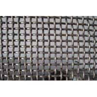 Quality Crimped Steel Wire Woven Mesh for sale