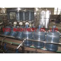 Quality Fully Automatic 5 Gallon Filling Machine 450BPH 1 Filling Valves For Mineral Water for sale
