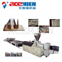Buy PVC Door WPC Profile Production Line , WPC Extrusion Line 380V 50HZ 3Phase at wholesale prices