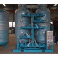 Buy cheap 20nm3/h PSA Oxygen Generator industrial and Medical Oxygen Plant Air Separation Plant from wholesalers