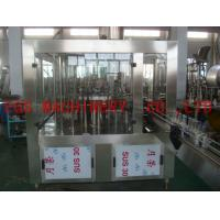 Quality 4000BPH -5000 BPH Wine Liquid Wine Bottle Filling Machine Bottle Bottom Conveying Structure for sale