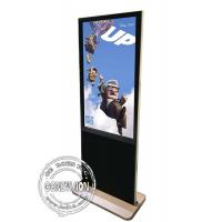 China IR / PCAP Foil Touch Screen Monitor Kiosk 49 Inch Android LCD 450 Nits Brightness on sale