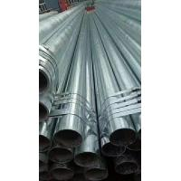 Quality Galvanized Steel Scaffold Tube Welded Water Tube Galvanized Steel Pipe For Drinking Water for sale