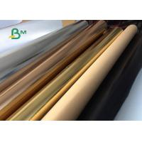 Buy cheap Natually Degradable Rio Red + Gold Washable Kraft Paper Fabric For Plant Bag from wholesalers