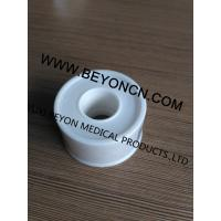 Buy cheap Shrink Wrap with Plastic tube Packing Surgical Medical Paper Porous Tape from wholesalers