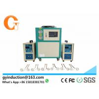 Quality High Frequency Electric Industrial Induction Heater For Copper Pipe Brazing for sale