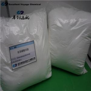 Buy Bis(benzene sulphonyl)imide (BBI) CAS:2618-96-4 Nickel Plating White powder low at wholesale prices